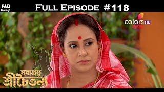 Mahaprabhu Shree Chaitanya - 9th September 2017 - মহাপ্রভু শ্রী চৈতন্য - Full Episode