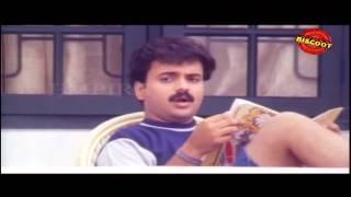 Niram Malayalam Movie Comedy Scene   Kunchako Boban   Malayalam Comedy Videos