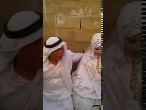 Arab old man marriage  young girl