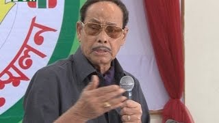 UP elections are not being Fair   Ershad | News & Current Affairs