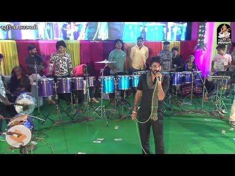 Xxx Mp4 Gaman Santhal LIVE Program તારી પાઘડીયે Anjar Kutch Live Nonstop Gujarati Live Program 2017 3gp Sex