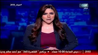 المصريون يتوافدون على اللجان الانتخابية بمقار السفارات والقنصليات