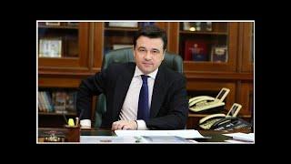 ЦИК: Воробьев лидирует на выборах губернатора Московской области