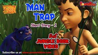 Jungle Book Special Short | Special Web Series