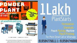Detergent Washing  Powder Making Machine For MOre Detail Call +919584776611 Rkshori