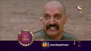 Peshwa Bajirao - पेशवा बाजीराव - Episode 71- Coming Up Next