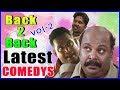 Back to Back Tamil Comedy Scenes | Vol 2 | Velaikkaran | Padaiveeran | Ulkuthu | Indrajith | Yemaali