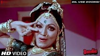 Dil Use Doongi   Asha Bhosle   Bandie   Shyamal Mitra