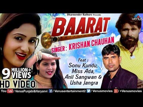 Xxx Mp4 Baarat HD VIDEO New Haryanavi Song 2018 Feat Sonu Kundu Miss Ada Haryanvi Songs 2018 3gp Sex