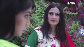 Bangla Natok Mon Chuyeche Mon Episode 33 | (মন ছুঁয়েছে মন) | SATV