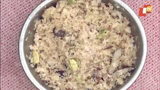 Taste Of Odisha || Chunchi Patra Pitha || Odia Cuisine