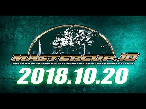 Xxx Mp4 Tekken 7 FR MasterCup 10 5v5 Tokio Top 8 Grand Finals Nobi Take LowHigh Yuu And More 3gp Sex