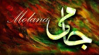Best Qawali Ever, Maulana Jami Farsi Kalam [Naat] wd English Urdu Lyrics | Choon Mah Dar Arzo Sama