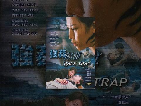 Xxx Mp4 Vergewaltigung Selten Allein 1998 Cast Anthony Wong Chau Sang 3gp Sex