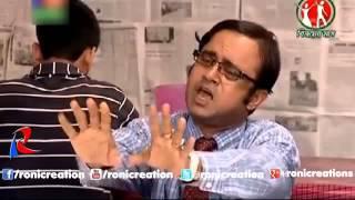 Bangla Natok Red Signal Part 94