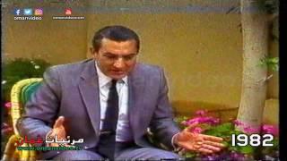 لقاء مع فخامة رئيس المصري حسني مبارك في منزله عام 1982 بمصر   ،،، المذيع ذياب بن صخر العامري