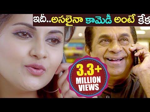 Latest Brahmanandam Kiraak Comedy Scenes    Telugu Latest Movies 2017    Volga Videos