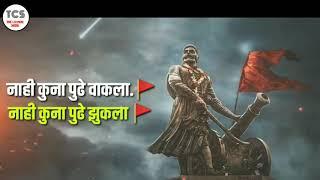 Shivjayanti What'saap Status Video || Shivaji Maharaj Status Video