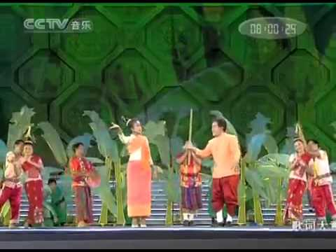 Lao Music Sieng Kean Lao show in China by CCTV.flv