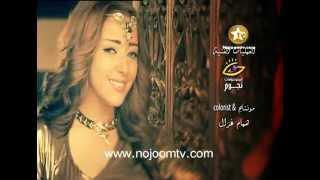 اغنية ياويل حالي - غناء الفنانة جميلة - فيديو كليب-