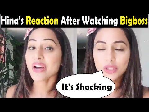 Bigboss पर Hina का आरोप, मुझे ज़बरदस्ती Vamp बनाया   Hina Reaction After Watching Bigboss