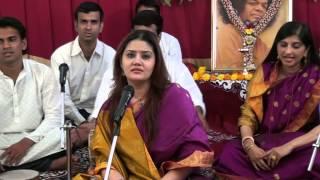 Antaranga Sai Anathanata Sai By Chitrita Mitra
