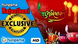 2015 Diwali Special | Full Story Of Diwali | How To Celebrate Diwali Special