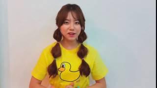 소혜의 New 토닥토닥♥ (김소혜)