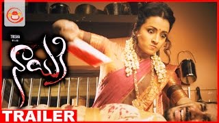 Nayaki Trailer - Trisha Krishnan || Directed by Govi || Giridhar mamidipally