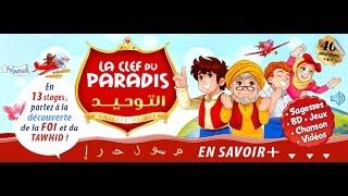 CLIP VIDEO La Clef Du Paradis : Apprendre la foi aux enfants. BD Jeux pour enfant