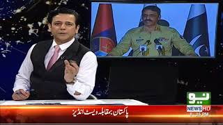 At Q Ahmed Quraishi | 01 April 2018 | Neo News HD