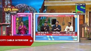 Citi Cable Interview With Arbaz Khan, Amy Jackson And Nawazuddin Siddiqui - The Kapil Sharma Show