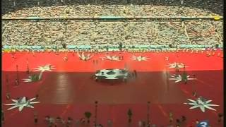 WorldCup  opening ceremony 2006 1