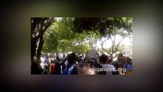 Tehran, Iran, Aug 18-People demonstrate in front of Iranian regime parliament