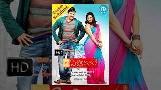 Mr. Pellikoduku Telugu Full Movie || Sunil, Isha Chawla || Devi Prasad || S A Rajkumar