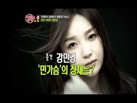 enews24 명단공개 新 글래머 스타 강민�