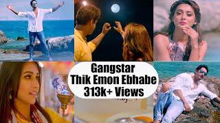 Thik Emon Ebhabe  Gangster  Yash  Mimi  Arijit Singh  Birsa Dasgupta  Latest Bengali Song 2016