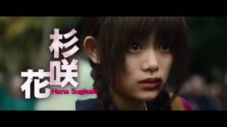 Blade of the Immortal (無限の住人) - Teaser - japanese live-action movie, 2017
