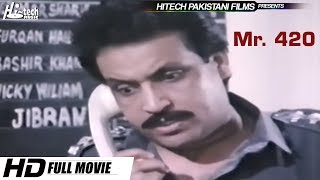 MR. 420 - UMER SHARIF - (FULL COMEDY MOVIE) - OFFICIAL PAKISTANI MOVIE