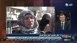 «نادي الأسير»: القضاء الإسرائيلي آداة لقمع الفلسطينيين