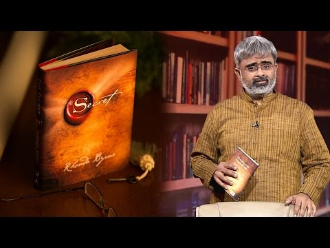 Xxx Mp4 Exclusive Details About Quot The Secret Book Quot By Rhonda Byrne Face The Book With Akella Raghavendra 3gp Sex