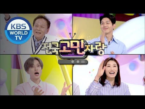Xxx Mp4 Guests Kim Yeonkyoung Woohyun Choi Jungwon Niel Hello Counselor ENG THA 2018 05 14 3gp Sex