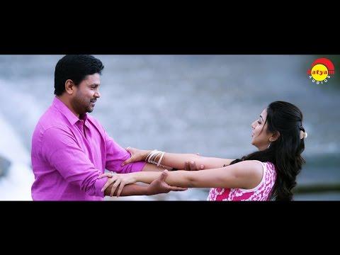 Xxx Mp4 Ummarathe Full Song HD Ivan Maryadaraman Dileep Nikki Galrani 3gp Sex