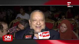 أون سكرين - محافظة الاسكندرية تكرم بعض الفنانين خلال أفتتاح مسرح محمد عبد الوهاب بعد ترميمه