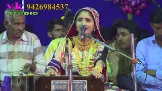 MOGAL CHE MARI MAA NE BAP  || Geeta rabari || new dayro || kamai mataji || jam khambhaliya