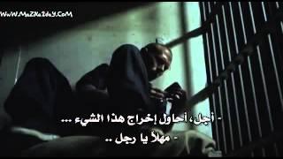 فلم الرعب المشوق والمفزع Inside 2012 كامل ومترجم بجودة عالية ..