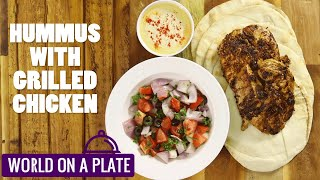 How to make  Hummus with grilled chicken | Middle east food | World on a Plate | Manorama Online