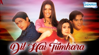 Dil Hai Tumhara (HD) Hindi Full Movie In 15 Mins - Arjun Rampal - Preity Zinta - Mahima Chaudhary