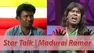 Star Talk   Madurai Ramar   Athu Ithu Ethu