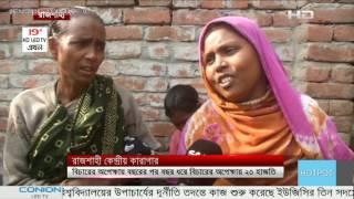 Rajshai Central Jail